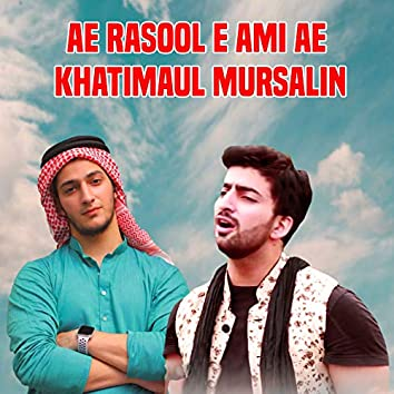 Ae Rasool E Ami Ae Khatimaul Mursalin