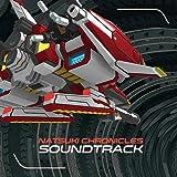 ナツキクロニクル サウンドトラック(+1)