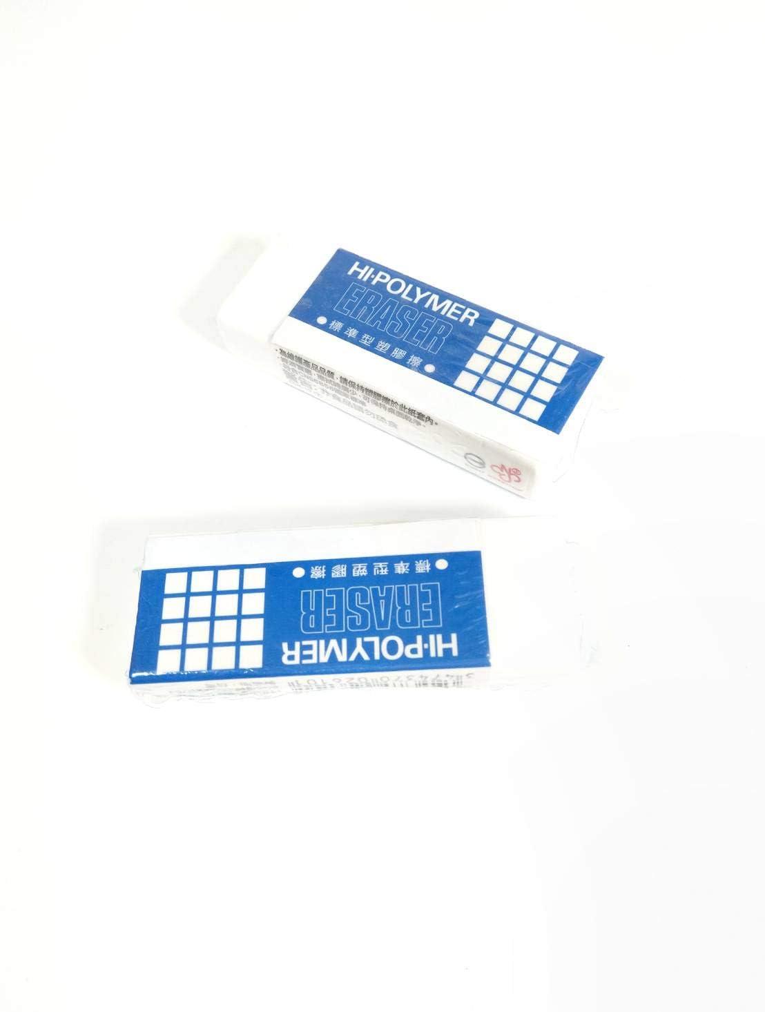 Hi-Polymer Eraser Nonabrasive Translated Large White 2 pcs of Set Ranking TOP15