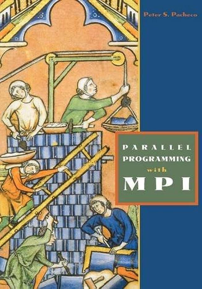シーサイド一時的神秘Parallel Programming with MPI