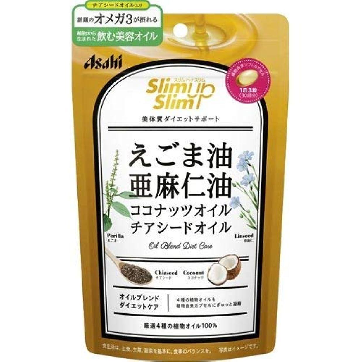 薄暗いオーバーヘッドむさぼり食うスリムアップスリム 4種の植物オイルカプセル 90粒×6個セット