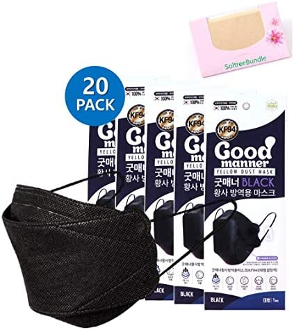 Pack of 20 KF94 Korea Black Disposable Face Protective Masks for Adult 20 Individually Packaged product image