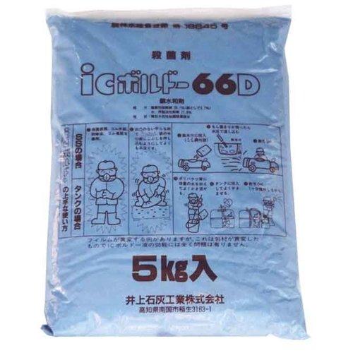 井上石灰 殺菌剤 ICボルドー66D 5kg