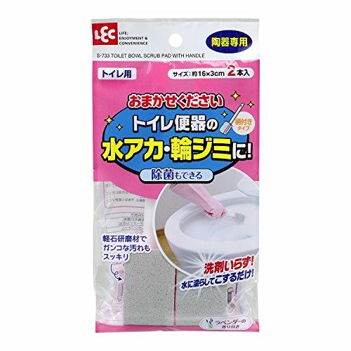 レック おまかせください トイレ用 陶器専用 柄付きタイプ(2本入)