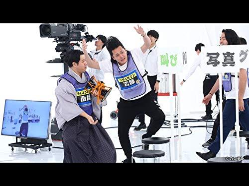 千原ジュニアの座王 #100【2020年2月22日放送】