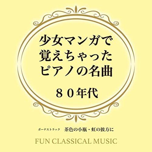 FUN CLASSICAL MUSIC