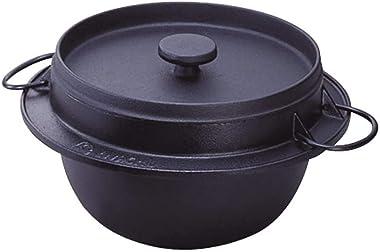 JapanBargain, Traditional Japanese Cast Iron Gohan Nabe Rice Cooker Iwachu Nambu Cast Iron Induction Cookware Made in Japan,