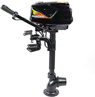 KDHARMR Electric Outboard Motor Heavy Duty 4 HP Brushless Electric Boat Outboard Motor Short Shaft Boat Engine Accelerated...