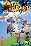 YATAGARASU(21) (講談社コミックス月刊マガジン)