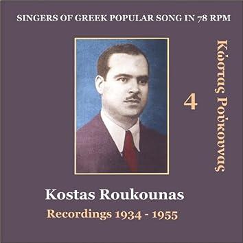 Kostas Roukounas Vol. 4 / Recordings 1934 - 1955 / Singers of Greek popular song in 78 rpm