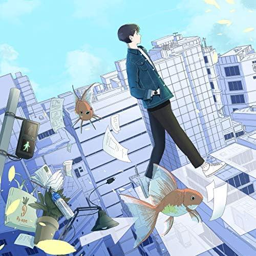 Envie feat. Hyoseon