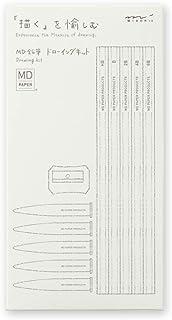 ミドリ 鉛筆 MD鉛筆 ドローイングキット 35368006