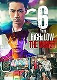 【初回仕様特典あり】6 from HiGH&LOW THE WORST (Blu-ray2枚組)(豪華盤)(三方背BOX)(デジパック)(フォトブック100P封入) image