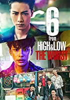 【初回仕様特典あり】6 from HiGH&LOW THE WORST (DVD2枚組)(豪華盤)(三方背BOX)(デジパック)(フォトブック100P封入)