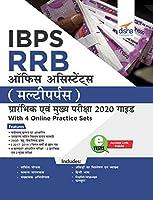 IBPS RRB Office Assistant (Multipurpose) Prarhambhik avum Mukhya Pariksha 2020 Guide with 4 Online Practice Sets Hindi Edition