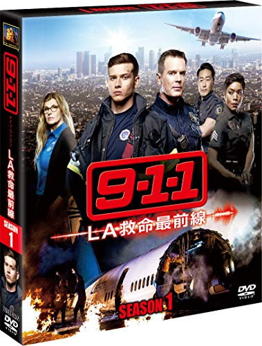 9-1-1 LA救命最前線 シーズン1 (SEASONSコンパクト・ボックス) [DVD]