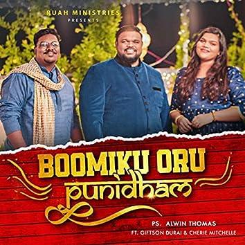 Boomiku Oru Punidham (feat. Giftson Durai & Cherie Mitchelle)