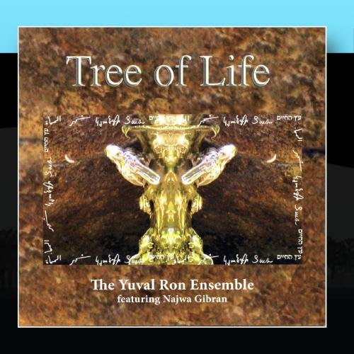 Tree Of Life by Yuval Ron Ensemble