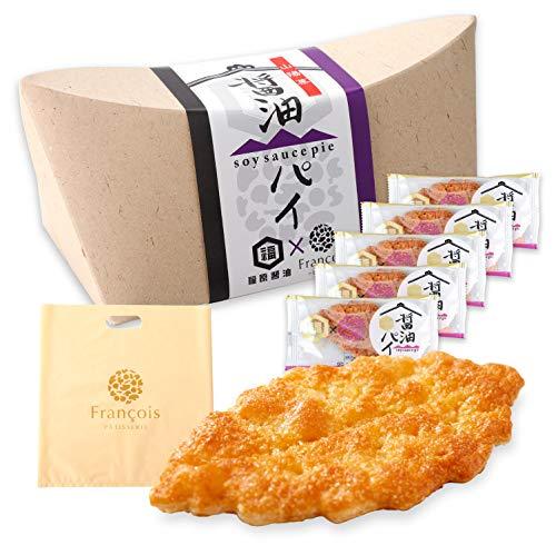醤油パイ 5枚入 手提げ袋付き お年賀 お菓子 ギフト 詰め合わせ 個包装 リーフパイ
