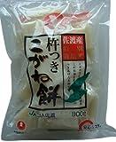 たかの 特別栽培米 佐渡産 杵つきこがね餅 800g