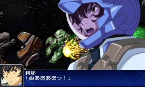 スーパーロボット大戦UX-3DS