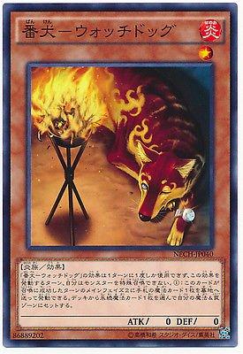 Yu-Gi-Oh! NECH-JP040 - Watch Dog - Common Japan