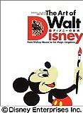 ディズニーの芸術 ― The Art of Walt Disney