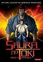Shura No Toki 1: Age of Chaos [DVD] [Import]