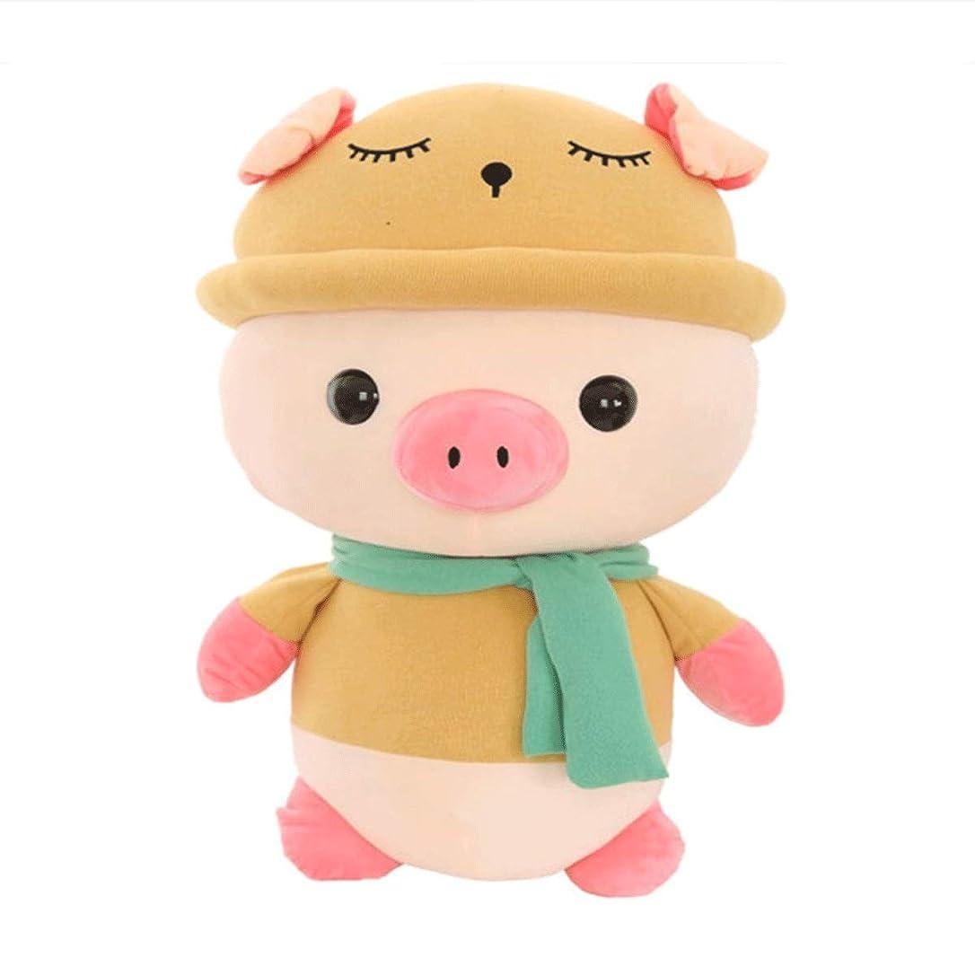 ニュース蓮不屈CHUJIAN ぬいぐるみ、かわいいぬいぐるみ豚、人形の睡眠枕、誕生日プレゼント/お祭りの贈り物、豚の年のマスコット、年次プレゼント、複数の色とサイズ 最高の贈り物 (Color : Yellow, Size : 25cm)