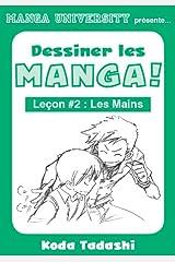Manga University présente ... Dessiner les mangas ! Leçon #2 : Les mains (French Edition) Kindle Edition
