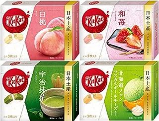 Japanese Kit Kat Mixed Mini Bar 12 Pcs. 4 Flavors version  (Japan Import)