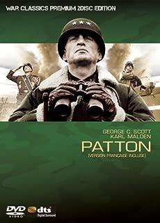 パットン大戦車軍団 (アルティメット・エディション) [DVD]