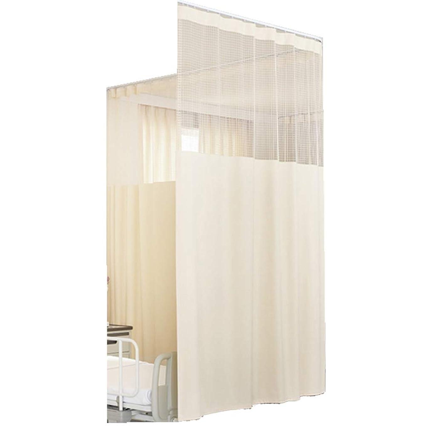 しつけ布判定医療用カーテン 品 上部ネット40cm一体型カーテン 巾400cm×丈180cm アイボリー