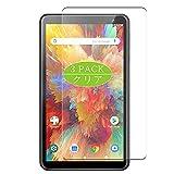 VacFun 3 Piezas Claro Protector de Pantalla, compatible con qunyiCO Y7 tablet 7', Screen Protector Película Protectora(Not Cristal Templado)