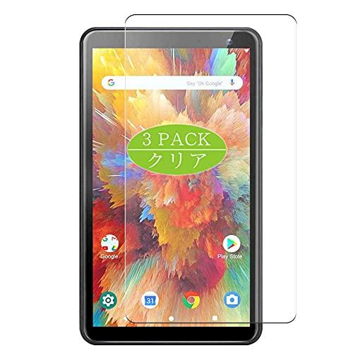 VacFun 3 Piezas Claro Protector de Pantalla, compatible con qunyiCO Y7 tablet...