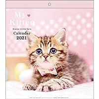 2021年 仔猫/My Kittenカレンダー 1000115878 vol.020