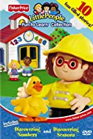 Little People: Fun to Learn Collection [DVD]