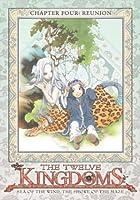 Twelve Kingdoms 4: Reunion [DVD] [Import]
