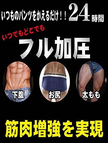 『NOSTEEZ 加圧スパッツ メンズ 股開きタイプ いつものパンツを変えるだけ ダイエット (黒, M)』の5枚目の画像
