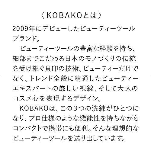 KOBAKO(コバコ)アイラッシュカーラー(センターカール)