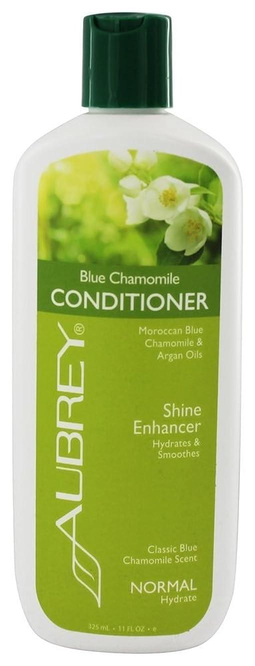 ラフ三番権威Aubrey Organics - コンディショナー輝きエンハンサー青カモミール - 11ポンド [並行輸入品]