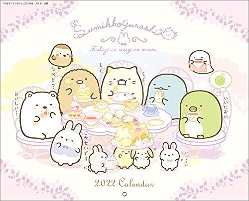 新春すてきな奥さん 2022年新春1月号 商品画像