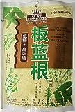 Royal King - Herbal Tea Ban Lan Gen 3.5 0z.