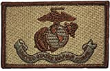 Papapatch USMC United States Marine Corps EGA Hook and Loop Touch Fasteners Backing Patch - Tan (SC-Hook-USMC-TAN)