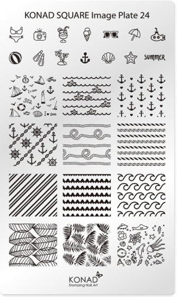KONAD コナド スタンピングネイルアート専用 海 スクエアイメージプレート 24