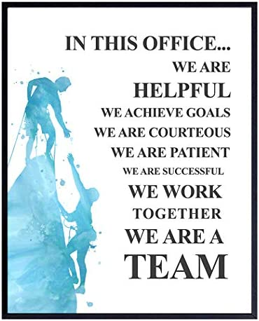 Motivational Office Decor Inspirational Quote 8x10 Teamwork Poster for HR Team Leader Manager product image