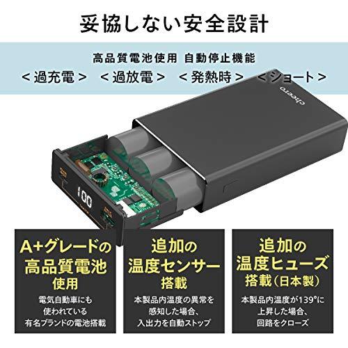 51APX6j678L-PD45W出力のモバイルバッテリー「cheero Power Plus 5 15000mAh」をレビュー!Chromebookに良いかも