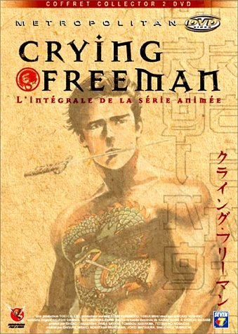 Crying Freeman [Coffret Collector]