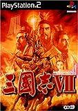 三國志VII (Playstation2)