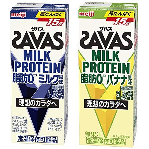 明治 SAVAS ザバス ミルクプロテイン ミルク風味・バナナ風味 2種 各1ケース【200ml×48本】セット